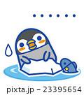 ペンギン 気まずい 我に返るのイラスト 23395654