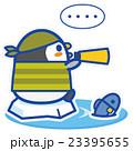 ペンギンカフェ 海賊+見張り 23395655