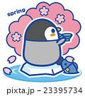 ペンギン 春 花見のイラスト 23395734