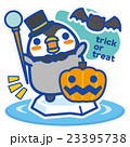ペンギンカフェ ハロウィン 23395738