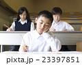 中学生イメージ 23397851