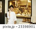 レストラン 撮影協力:TENOHA DAIKANYAMA 23398901