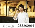 レストラン 撮影協力:TENOHA DAIKANYAMA 23398904