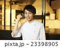 レストラン 撮影協力:TENOHA DAIKANYAMA 23398905