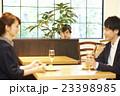 レストラン 撮影協力:TENOHA DAIKANYAMA 23398985