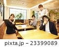 レストラン 撮影協力:TENOHA DAIKANYAMA 23399089