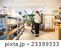 ショッピング 撮影協力:TENOHA DAIKANYAMA 23399333