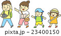 笑顔 お出掛け 家族のイラスト 23400150