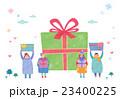 ギフト プレゼント 贈り物のイラスト 23400225