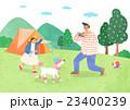 家族 プードル イラスト 23400239