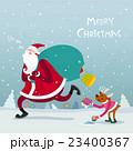 ギフト プレゼント 贈り物のイラスト 23400367