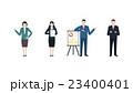 ビジネス ビジネスウーマン ビジネスマンのイラスト 23400401