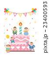 誕生日 ケーキ お祝いのイラスト 23400593