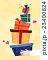 イベント 行事 プレゼントのイラスト 23400824
