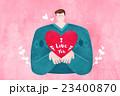 プレゼント 愛 LOVEのイラスト 23400870