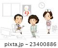 医師 医者 病院のイラスト 23400886