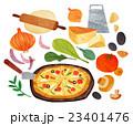 クッキング 料理 調理のイラスト 23401476