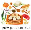 料理人 食物 食品 23401478