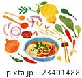 料理 食 食べ物 23401488