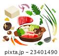 料理 食物 食品 23401490