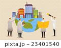 建物 グローバル ビジネス 23401540
