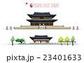 建物 伝統 建築物 23401633