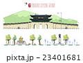 建物 伝統 図案 23401681