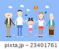 家族 おじいさん お爺さんのイラスト 23401761