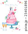 ケーキ シャンパン ウェディングのイラスト 23401896