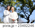 祖母と孫 散歩 23402246