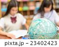 グループ学習 23402423