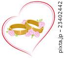 ウェディング 指輪 愛のイラスト 23402442