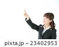 オススメ ビジネスイメージ 女性 23402953