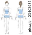 若い女性の全身 正面背面 23402982