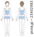 40代女性の全身 正面背面 23402983
