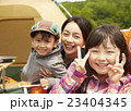 親子 家族 ファミリーの写真 23404345