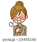 眼鏡のビジネスウーマン 安心 23405240