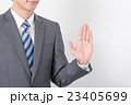 ビジネスマン 男性 会社員の写真 23405699