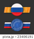 Horizontal ribbon set 23406191