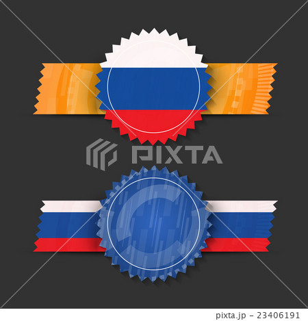 Horizontal ribbon set 23406191
