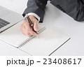 ビジネス ビジネスイメージ ビジネスマンの写真 23408617