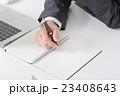 ビジネス ビジネスイメージ ビジネスマンの写真 23408643