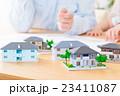 家族ポートレート パーツ 不動産 住宅購入 マイホーム計画 赤ちゃんと両親 コピースペース 23411087