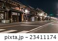 小江戸川越 蔵の町エリアの夜景 23411174