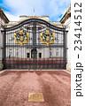 バッキンガム宮殿 正面ゲート 23414512