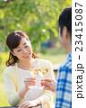 ミドルカップル イメージ 23415087