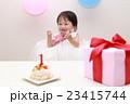 誕生日バースデー (赤ちゃん ケーキ プレゼント ベビー パーティー 乳児 女の子 赤ん坊 白) 23415744