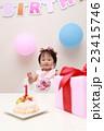 誕生日バースデー (赤ちゃん ケーキ プレゼント ベビー パーティー 乳児 女の子 赤ん坊 白) 23415746