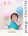 誕生日 バースデー (赤ちゃん ケーキ 手掴み ベビー パーティー 乳児 女の子 1才 1歳) 23415749