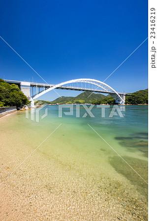 大三島橋(しまなみ海道) 23416219